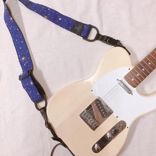 オリジナルギターストラップ製作致します!