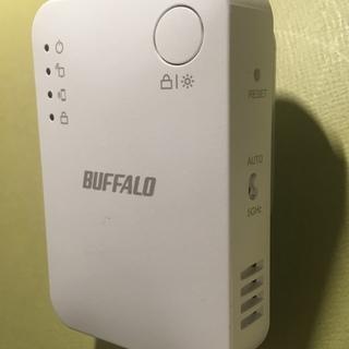 BUFFALO Wi-Fi 中継器の画像