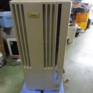 【ネット決済】B240 コロナ窓用エアコン 即戦力品 4.5~6畳