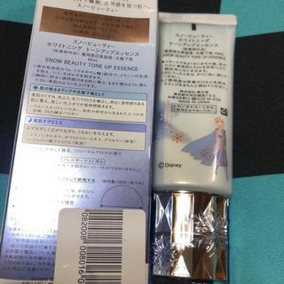 スノービューティー定価→4950