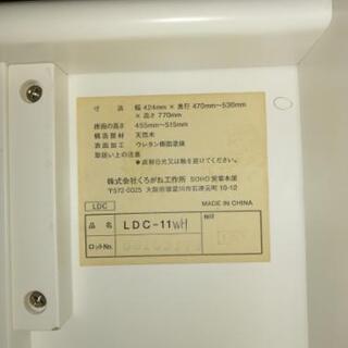 木製学習椅子(くろがね工作所:LDC-11WH)