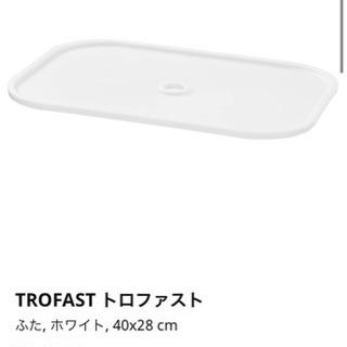 2組セット!使い方自由 IKEAウッドラック - 家具