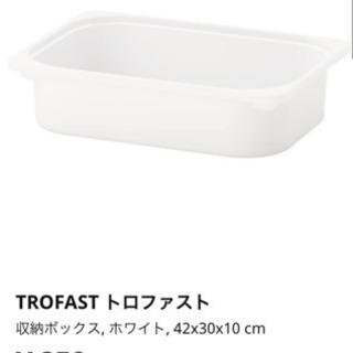 2組セット!使い方自由 IKEAウッドラック − 千葉県