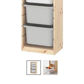 2組セット!使い方自由 IKEAウッドラック