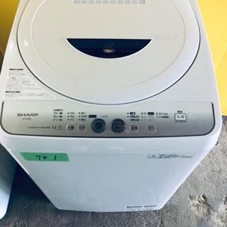 781番 SHARP✨全自動電気洗濯機✨ES-FG45L-…
