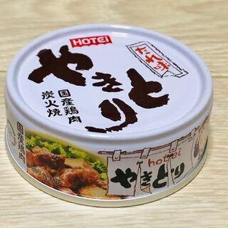 ホテイフーズコーポレーション やきとり缶詰め2~5個セット