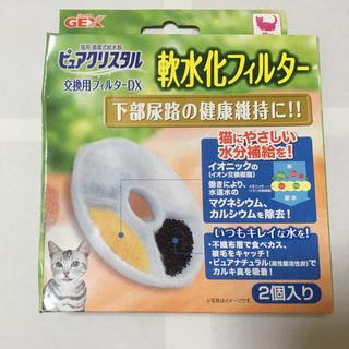 <猫用品>ピュアクリスタル 交換用フィルターDX 軟水化フィルター