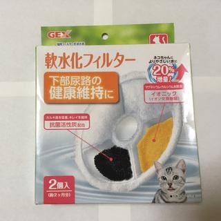 <猫用品>ピュアクリスタル 交換用フィルター 軟水化フィルター