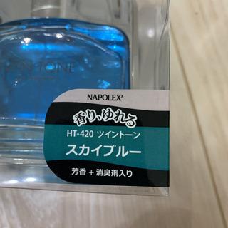 芳香剤 新品 2個セット