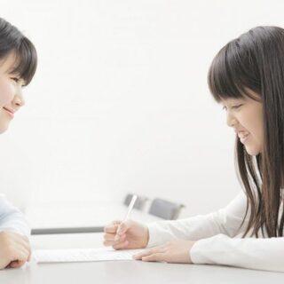 【コロナ支援】完全マンツーマンのオンライン授業 1年間授業料0円...