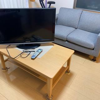 テレビ、ソファー、テーブルの3点セット!