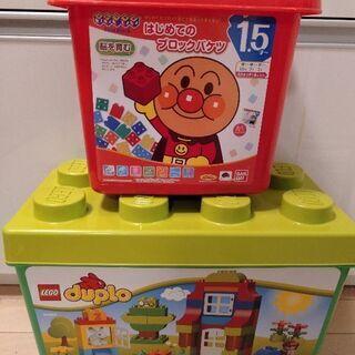 レゴブロック二箱セット★アンパンマン