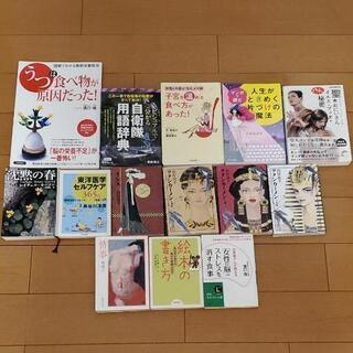 値下げバラ売りOK 全部まとめては1100円