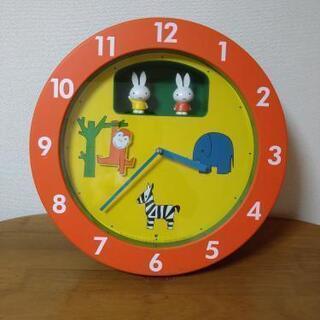 【最終!週明け処分】💠掛け時計ミッフィー