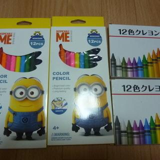【新品】12色ミリオン図色鉛筆・12色ミニクレヨンセット