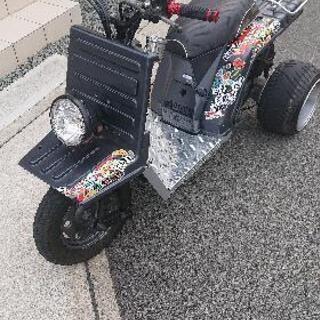ジャイロ 小型車両 ノーヘル 自賠責保険2年付き 交換可能
