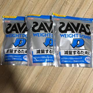ザバスウエイトダウン約50食分 1050g 3袋