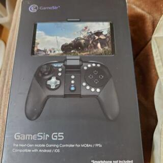 ゲームコントローラー、GameSir-G5