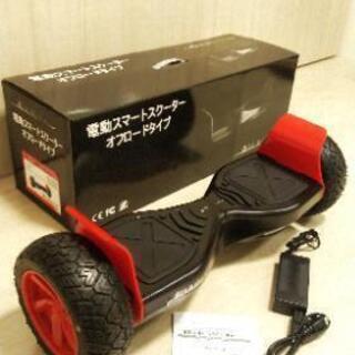 電動スマートスクーター オフロードタイプ