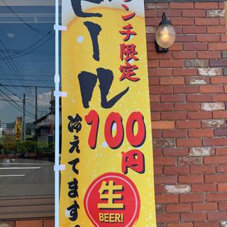 焼肉、フード食べ放題店‼️8/12.13.1415.16まで休ま...