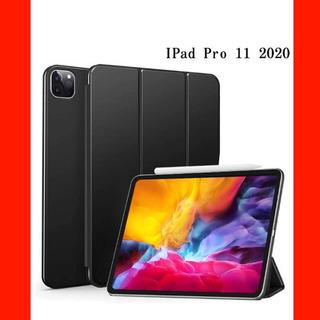 iPad pro 11 ケース (2020モデル) 軽量 薄型 ...