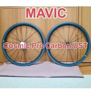 【無料配送】Mavic cosmic pro carbon us...