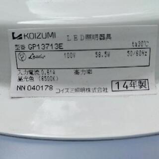 [配達無料][即日配達も可能?]LED照明器具 明る過ぎます!和風 コイズミ製 GP13713E  2014年製 − 愛知県