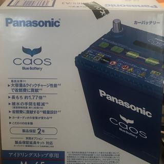 Panasonic カーバッテリー N-M65/A3