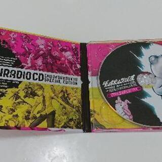 ダンガンラジオ CD