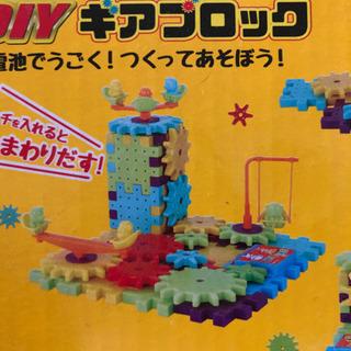 ギアブロック 知育玩具