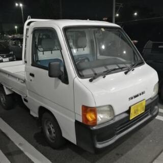 【車検満タン、エアコンばっちり】サンバートラック  5MT