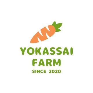 (現地見学会)レンタル畑 よかっ菜農園