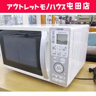 オーブンレンジ ER-BC4 東芝 トウシバ TOSHIBA  ...