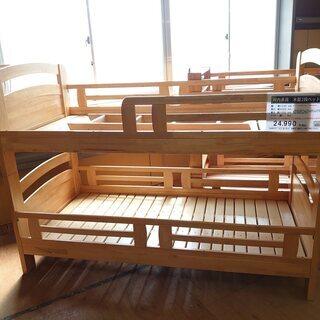 【店舗同時販売中】村内家具 木製2段ベッド【店頭ご来店購入限定】