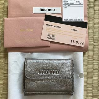 miumiu シルバーミニ財布