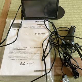 パナソニック SSD ポータブル カーナビゲーション