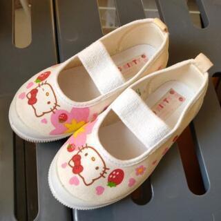 子供幼稚園 上靴