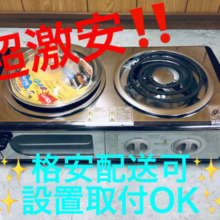 ET822A⭐️山田電器コンロ・オーブントースター⭐️