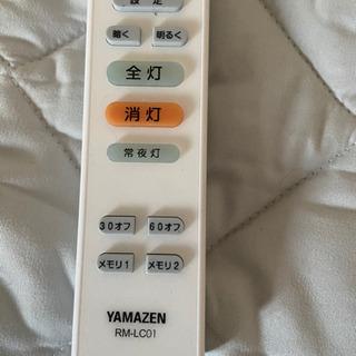 ダイキン シーリングライト 6帖用 美品