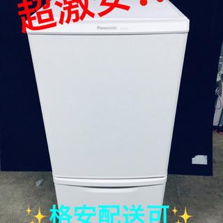ET824A⭐️Panasonicノンフロン冷凍冷蔵庫⭐️