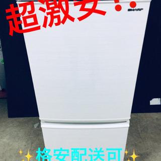 ET825A⭐️SHARPノンフロン冷凍冷蔵庫⭐️