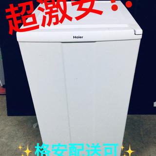 ET826A⭐️ハイアール電気冷凍庫⭐️