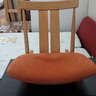 【店舗同時販売中】 柏木工 ロッキング座椅子