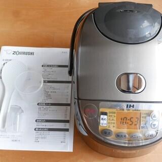 【極め炊き】象印 豪熱沸とうIH炊飯ジャー 5.5合炊き NP-...