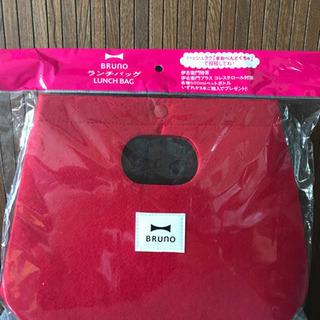 021 ブルーノ  フェルト製 ランチバッグ 赤
