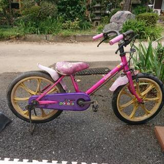 【無料】女児自転車