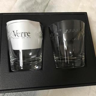 verre 2000年 グラスセット 2個 ガラス