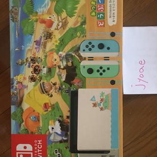 (新品未開封)Nintendo Switch あつまれどうぶつの...