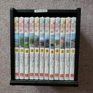車で行く日本の旅DVD全12巻