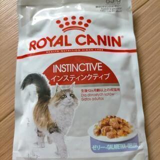 ROYAL CANIN キャットフード ウェット